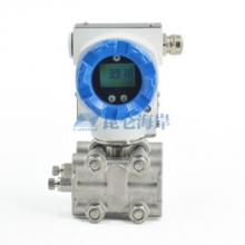 昆仑海岸 JYB-D3151智能型 单晶硅差压变送器 环保设备专用单晶硅差压传感器
