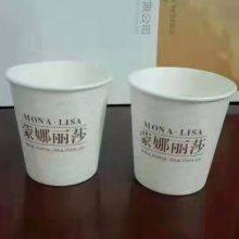 昭通一次性环保纸杯批量定制印刷
