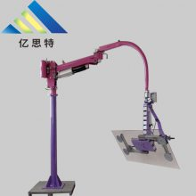 东莞亿思特自动化设备 非标定制 玻璃搬运助力机械手/助力机械手/气动平衡助力机械手