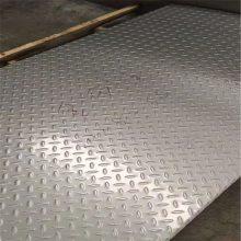 无锡 直销 316L不锈钢花纹板 太钢441不锈钢板 厂家 不锈钢卷报价