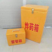 雷管炸药箱厂家 江西炸药柜厂家移动库房危险品库房价格 现货供应