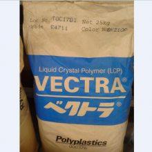供应 日本宝理LCP E472I工程塑料 原厂原包