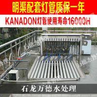 厂家制造日处理量30吨/天 一级A类标准 waswell污水消毒紫外线模块