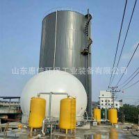 乳品废水处理工艺印染污水处理设备水产品加工废水处理设备厂家