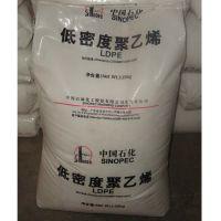 环保无味天然胶料大量现货福建厂家直销中海南联