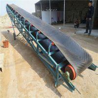 当地生产输送机厂家 防滑PVC传送机 槽钢材质输送机