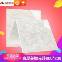 佛山瓷砖800*800防滑耐磨抛光砖加白加厚背景墙瓷砖 厂家直销