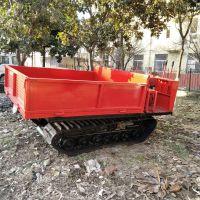山东森泰履带运输车厂家 定做1吨2吨3吨5吨履带运输车