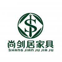 惠州市尚剑居家具有限公司