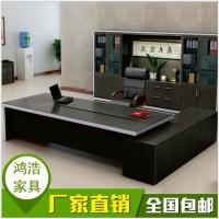 江西厂家定制办公家具老板办公桌大班台简约时尚板式主管经理桌总裁桌椅2.4米