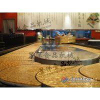 不锈钢自助旋转火锅设备 广州昱洋机械厂家批发