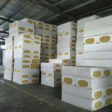 岩棉板怎么施工 岩棉板厂家 外墙保温板施工方案京荣