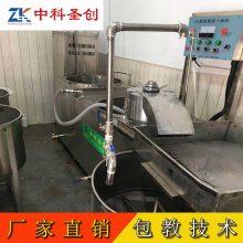 中科圣创豆腐机器厂家 北京豆制品机械 豆腐坊设备