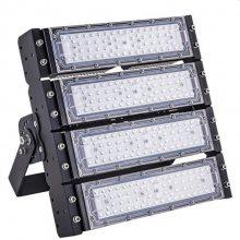 4模组led隧道灯外壳90度小角度投射灯高杆灯户外高杆球场灯套件