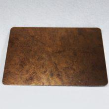 黄铜做旧发黑不锈钢装饰 镀铜不锈钢做旧加工