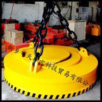 供应亚重MW5-120L/1废钢类起重电磁铁,冷却功率10KW