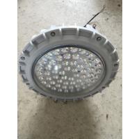 防爆照明灯HRD81-70W高亮车间仓房工业防爆灯挂式定制直销