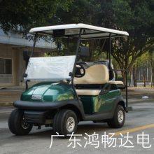 鸿畅达厂家直销4座越野高尔夫球车电动观光车物业房产看房车