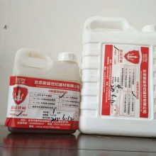YJ401环氧灌浆树脂怎么用