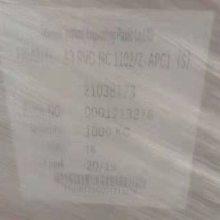 经销塞纳尼斯(原屹立尼龙)FRIANYL A3RV0热稳定无磷阻燃级PA66 纯树脂
