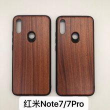 抖音同款爆款红米K20/9T实木+tpu手机壳厂家直销木质手机壳