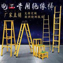 江苏【玻璃钢型材】厂家 欧升供应绝缘梯 玻璃钢电工梯