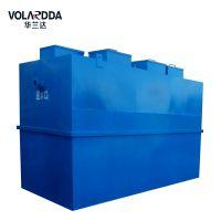 华兰达厂家供应污水处理设备 印染厂印花废水处理设备