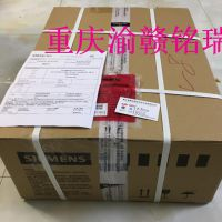 重庆渝赣铭瑞自动化科技有限公司