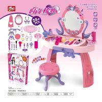 可爱儿童仿真彩妆玩具 女孩过家家多款梳妆 化妆启智多功能游戏