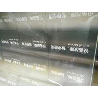 深圳广告定制厂家uv打印超透彩白玻璃贴异形雕刻多少钱