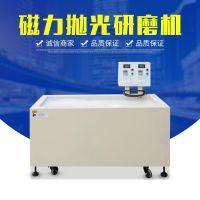 浙江温州供应铜焊接件去氧化皮抛光机
