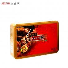 麻花食品长方形铁盒 马口铁印花红茶喜庆礼盒