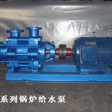 锅炉给水泵厂家-给水泵-日照永和水泵(查看)