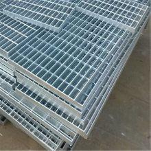 不锈钢钢格栅价格 平台钢格栅厂家 水沟盖板价格