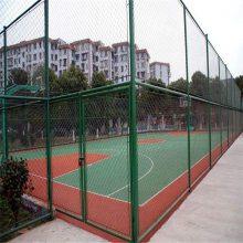 操场球场防护网安装 体育场围栏网 浸塑护栏网厂家现货