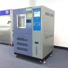 高温高湿试验箱 小型高低温交变湿热试验机 高低温测试试验箱