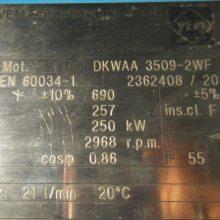 特价供应德国VEM电机163688/0001H