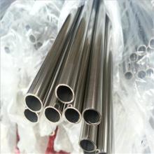 供应直径20mm壁厚1.0mm不锈钢管|装饰管价格