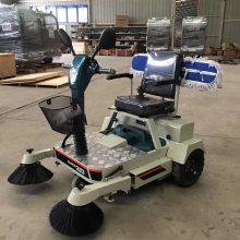 厂家直销驾驶式扫地车工厂车间物业小区高效率清扫车市政环卫扫地机