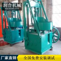 蜂窝煤球机 自动生产  炭粉压球烧烤 木炭粉成型设备 厂家直销