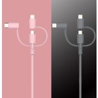 MFI数据线三合一手机充电线一拖三多头功能2.4A快充加长 苹果安卓华为小米乐视通用