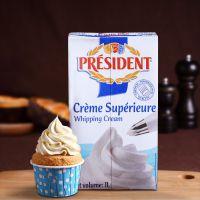 烘焙食材 总统淡奶油1L /法国进口总统淡奶油动物稀奶油批发广州