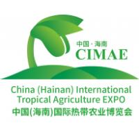 2019海南国际热带农业博览会