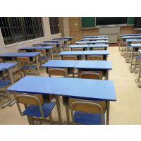 深圳高级中学课桌椅-深圳四大名校课桌椅-公办学校课桌椅
