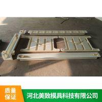 河南水泥防护栅栏模具制造商