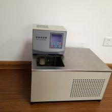 GD21-06高精度低温恒温槽