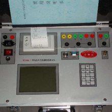 四级承试断路器特性测试仪 断路器检测仪厂家直销