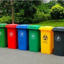 湖南永州东安县厨余垃圾桶40升厨余垃圾桶分类