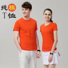 贵阳短袖T恤 买广告宣传T恤就找贵阳橘子服装定做厂 质量好广告时间长