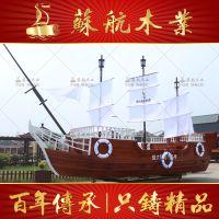 苏航牌厂家定制大型展览维京海盗船 户外景观道具船 仿古海盗木船